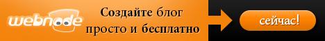 http://affiliate.webnode.com/scripts/banner.php?a_aid=548f47592cc3a&a_bid=fbfa507f